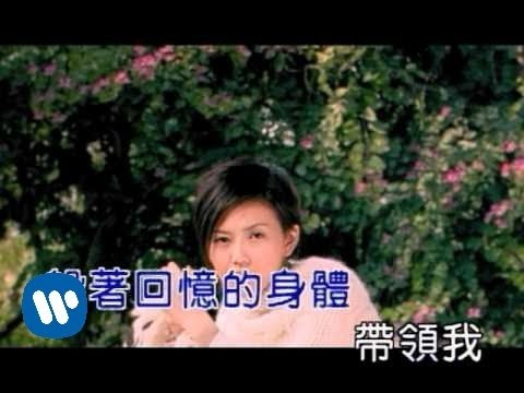 Sun Yan-Zi - To Know [Karaoke-digital]