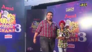 Gurminder Singh in Amritsar Auditions | Voice of Punjab Chhota Champ 3 | PTC Punjabi