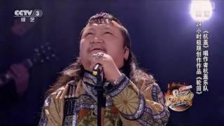 Фолк-рок. Самые шумные монголы Китая. Хангай (, Hanggai)