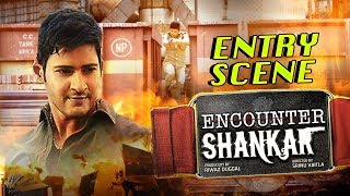 Encounter Shankar Superstar Mahesh GRAND Entry! | Mahesh Babu Movies in Hindi Dubbed