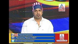 Election LIVE: RJ Sunil Pranks People Who Didn't Vote | P2 ಇನ್ನೂ ನೀವ್ ವೋಟ್ ಹಾಕಿಲ್ವಾ..?