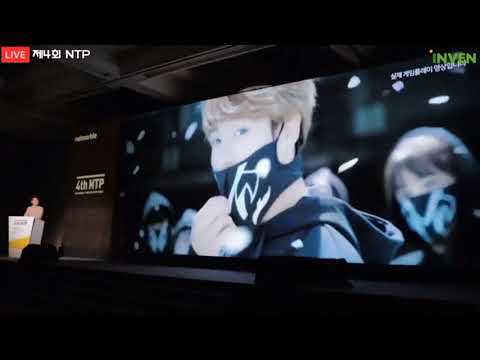 [인벤] 넷마블, 실사형 시네마틱 게임 'BTS World' 공개