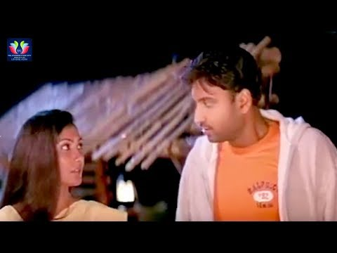 Kamalinee Mukherjee And Sumanth Propose Scenes    Godavari Telugu Movie    TFC Lovers Adda