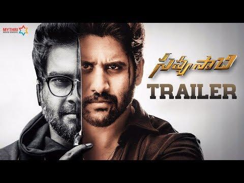 Savyasachi Trailer   Naga Chaitanya   Madhavan   Nidhhi Agerwal   MM Keeravani   Chandoo Mondeti