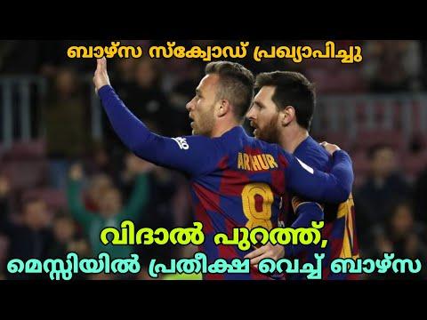 Cristiano Ronaldo Vs Messi 442oons