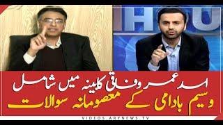 Asad Umar returns to federal cabinet