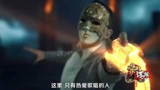 【综艺节目视频】張瑋(张玮)Zhang Wei-20130917《綜藝大熱門》兩岸好聲音大PK(下)
