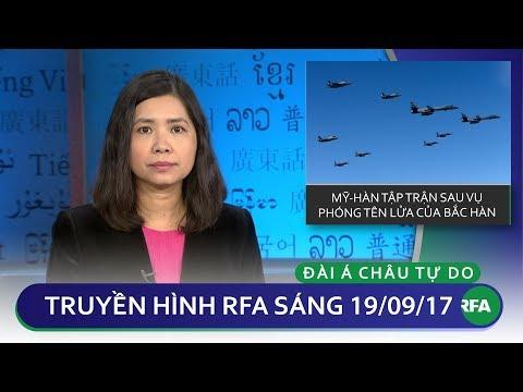 Thời sự sáng 19/09/2017 | Mỹ- Hàn tập trận sau vụ phóng tên lửa của Bắc Hàn © Official RFA