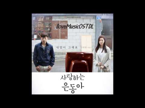 [MP3/DL] Kim Tae Hyun (Dick Punks) – My Heart is That Way – My Love, Eun Dong OST Part.1