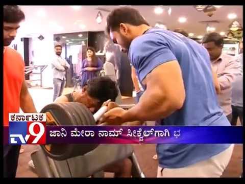 Duniya Vijay Gym Workout For Upcoming Movie 'Johny Johny yes Papa '