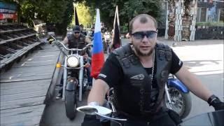 Урок патриотизма и экскурсия в детском лагере Лесные Просторы Антрацит Ночные Волки Донбасс