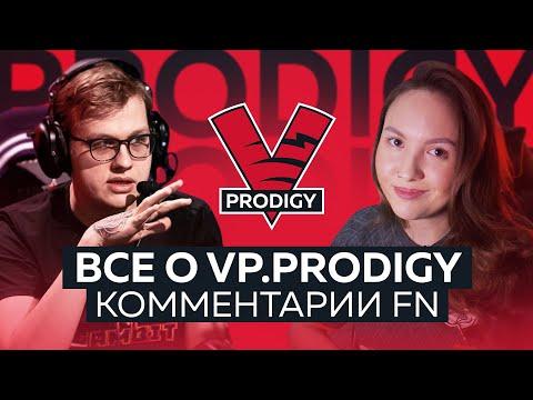 VP.Prodigy: о составе. Комментарии Fn