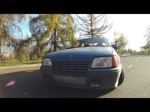 Опель Кадет - 30 лет спустя | Opel Kadett E - 30 Years Later