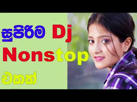 New Sinhala Dj Remix Dj Nonstops Dj Songs Old Sinhala Dj Sindu Collection 2018
