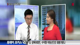 투데이 포커스 '월세 받자'… 강남집 팔아 강북아파트 …
