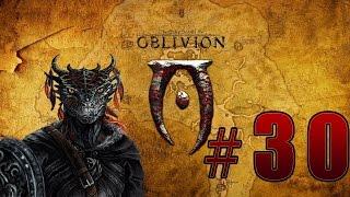 Прохождение The Elder Scrolls 4: Oblivion (TES 4) - Излечение Вампиризма #30