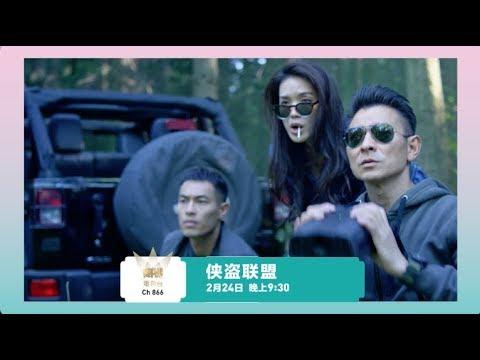 Top-notch Asian movies 顶尖亚洲电影 | StarHub TV