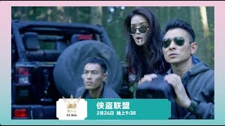 Top-notch Asian movies 顶尖亚洲电影 | StarHub TV