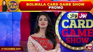 BOLwala Card Game Show Promo | 6th December 2019 | BOL Entertainment