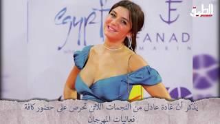 """غادة عادل على طريقة رانيا يوسف فى مهرجان الجونه السينمائي """"فستان فاضح"""""""