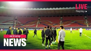 ARIRANG NEWS [FULL]: N. Korea will provide DVD of inter-Korean football match in Pyeongyang...