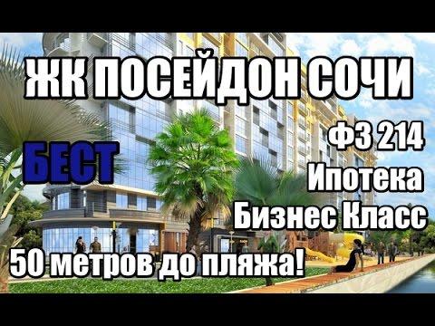 ЖК Золоторожский в Лефортово - цены и планировки