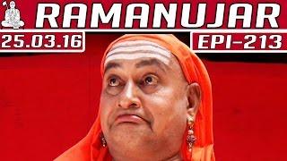 Ramanujar | Epi 213 | Tamil TV Serial | 25/03/2016 | Kalaignar TV