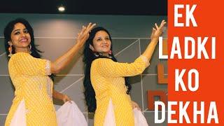 EK LADKI KO DEKHA/ WEDDING DANCE FOR GIRLS/ SHADI/ RITU'S DANCE STUDIO SURAT.