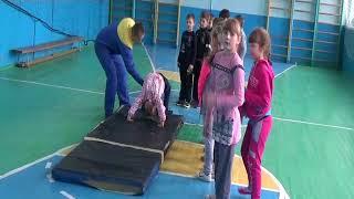 Урок фізичної культури  Модуль гімнастика