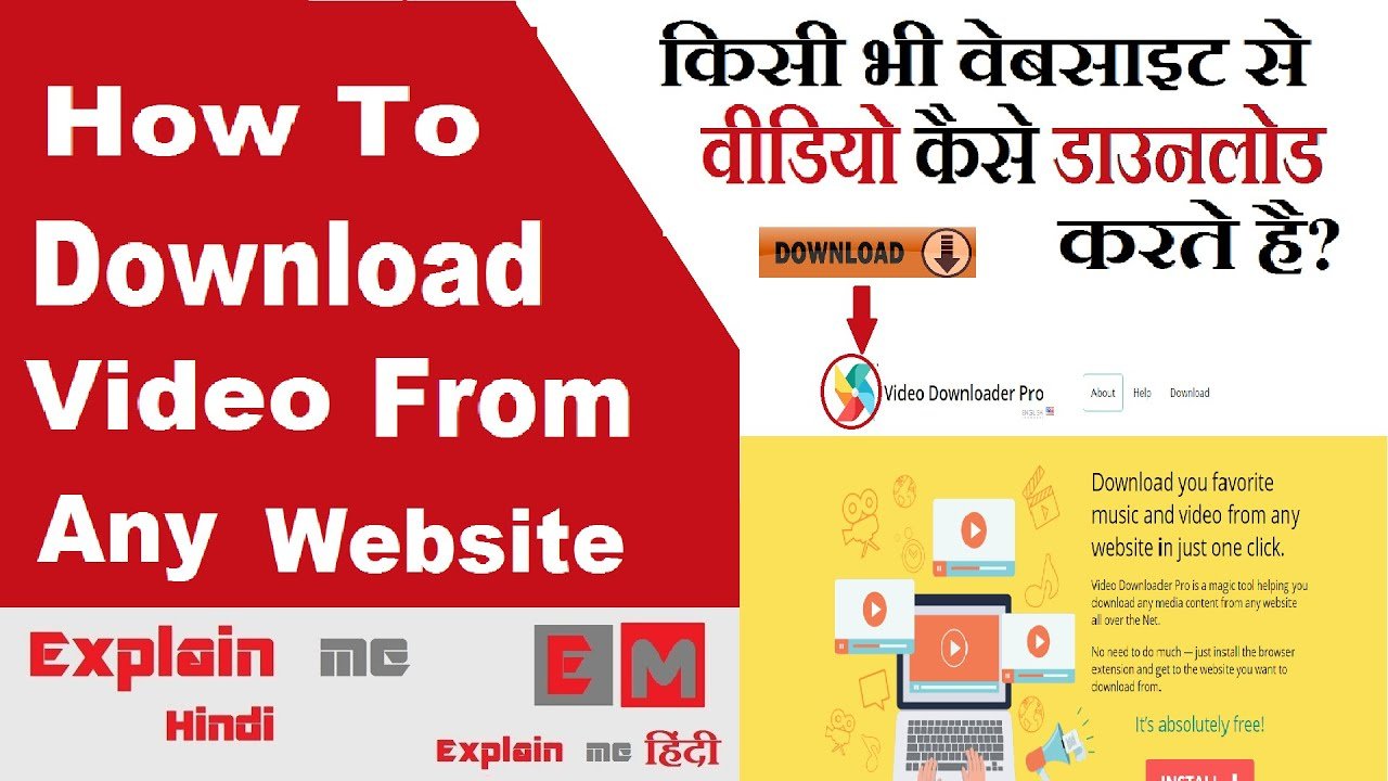 How To Download Videos From Any Site Using Google Chrome or Mozilla firefox  - Free & Simplest Way