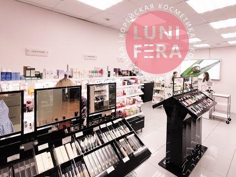 LUNIFERA магазин корейской косметики в Москве