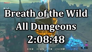 Breath of the Wild All Dungeons Speedrun in 2:08:48 (No Amiibo)
