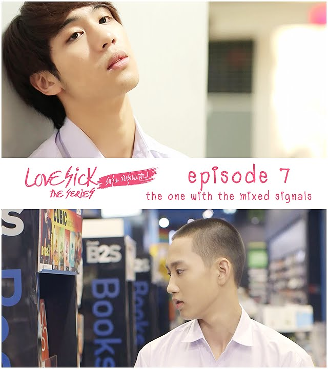 [ENG Sub] Love Sick The Series (Uncut) S1E07