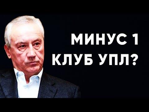 ФК Карпаты без футбола. Дыминский в розыске. Новости футбола Украина