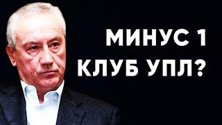 ФК Карпаты без футбола Дыминский в розыске Новости футбола Украина