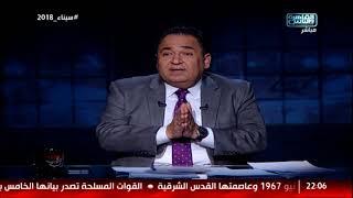 المصري أفندي  نشرة حكومية: سد النهضة الأثيوبي يؤثر سلبا على الزراعة والصناعة في مصر