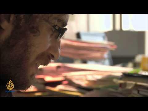 Artscape - Poets of Protest - Mazen Maarouf: Hand Made