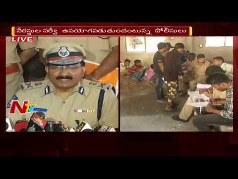 DGP Mahender Reddy Press Meet over Samagra Nerasthula Survey || Hyderabad || NTV