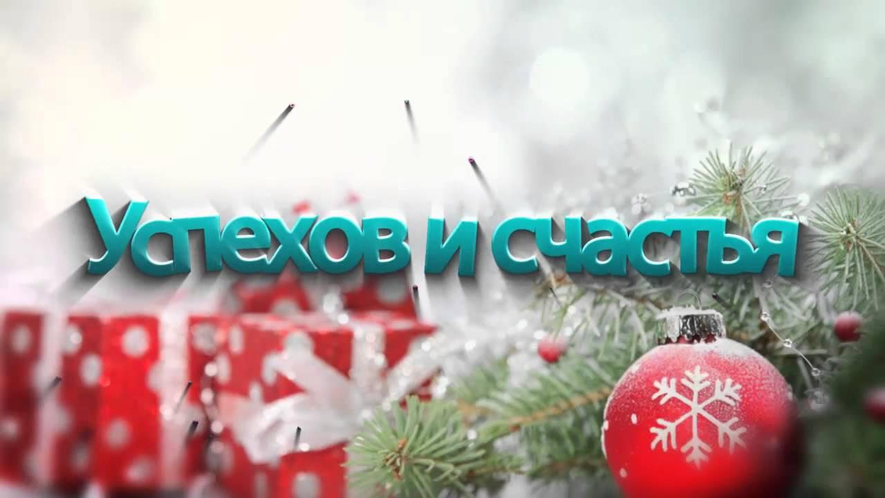 конкурс на лучшее поздравление с новым годом узнать