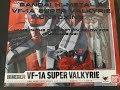 Bandai Hi-Metal R Macross VF-1A Super Valkyrie DYRL Hikaru Type Unboxing GKaise…