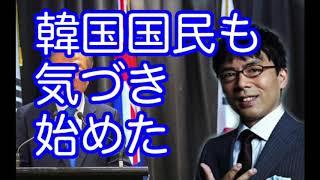 上念司【K国が天皇陛下に謝罪要求】無茶苦茶さに国民も気づき始める