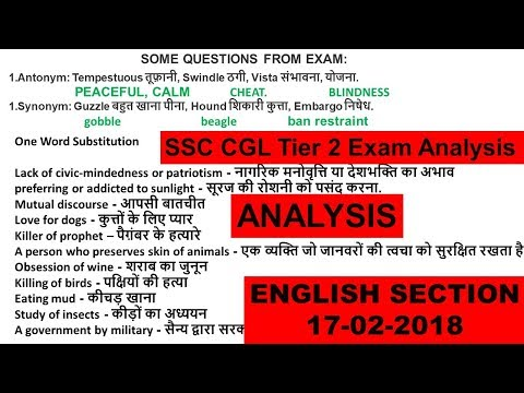 SSC CGL TIER 2 ENGLISH PAPER ANALYSIS 17 FEB 2018 Antonyms Synonyms solved