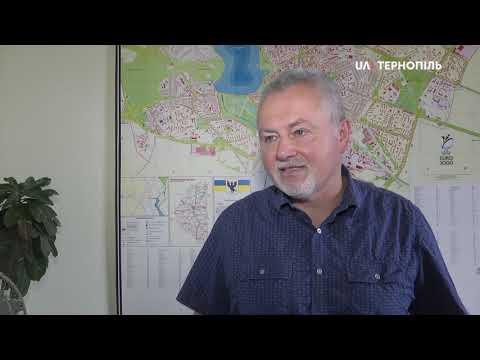 UA: Тернопіль: На Чорновола в Тернополі розпочали реконструкцію вулиці
