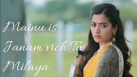 Mainu es janam vich tu mileya song lyrics   by Prabh Gill & Mannat Noor.   Lyrics are by Amar Kavi
