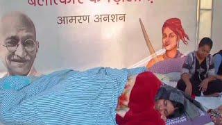 ഫത്തേപുരിലെ പെൺകുട്ടിയുടെ നില അതീവഗുരുതരം; പ്രതിക്കായി തിരച്ചില് | U P Rape case
