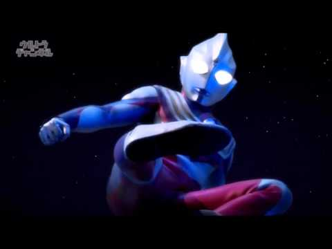 TAKE ME HIGHER - Ultraman Tiga OP - Female Version