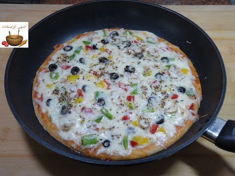 صورة  طريقة عمل البيتزا البيتزا السائلة في المقلاة / ألذ وأسرع بيتزا بدون عجن وبدون فرن طريقة عمل البيتزا من يوتيوب