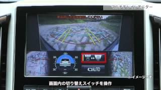 【LAND CRUISER】機能紹介/マルチテレインモニター【技術】