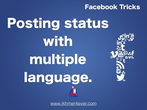 How To Post In Multiple Languages On Facebook - facebook multilanguage posts
