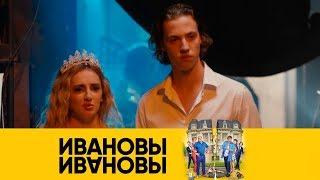 Танец «Спящая красавица» | Ивановы-Ивановы